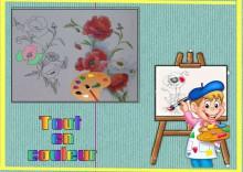 22-defi-inspiration-couleurs-deroubaix