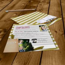24-cdip-objet-carte-invitation-anniversaire