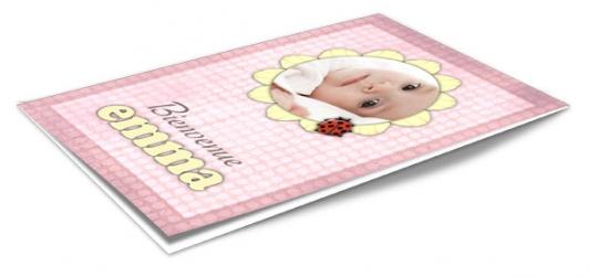 Baby-Scrap - 04 - Faire-part