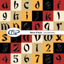 Kit « Rêve d'asie »  - 07 - Les lettrines