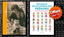 offre-bebe-d-hier-encyclopedie-prenoms-offert