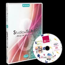 Studio-Scrap 8 + Pack Azza 1 - en coffret