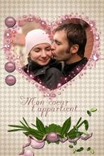 Modèle de carte « Cartes d'amour » - 31 - Compositon