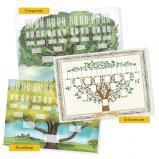 3 Arbres généalogiques ascendants, crayonné, pointilliste, enluminure imprimés - format A2
