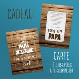 Carte « Fête des Pères » - (gratuite)