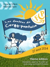 affiche foulee cergy web